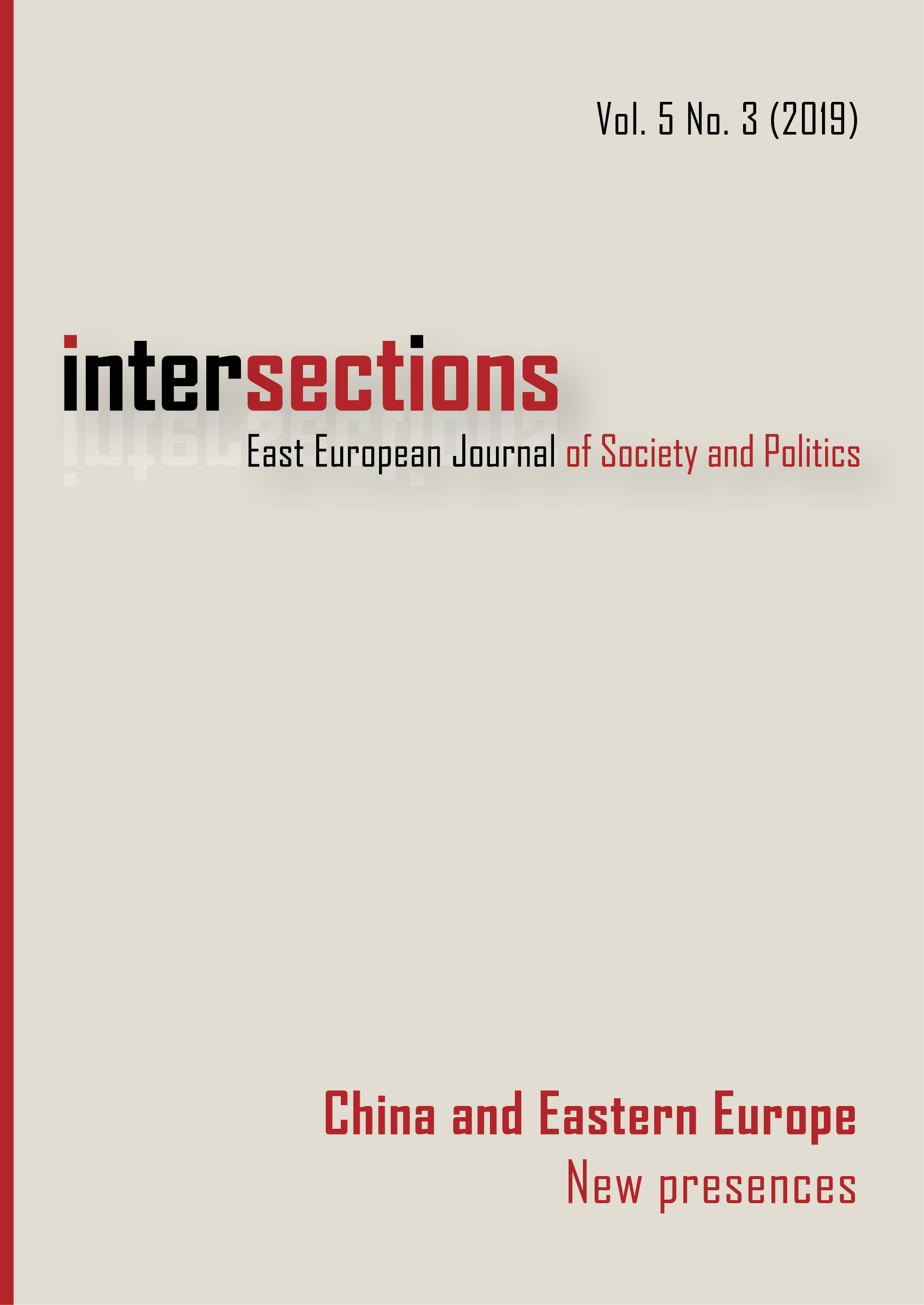 View Vol. 5 No. 3 (2019): China and Eastern Europe: New Presences