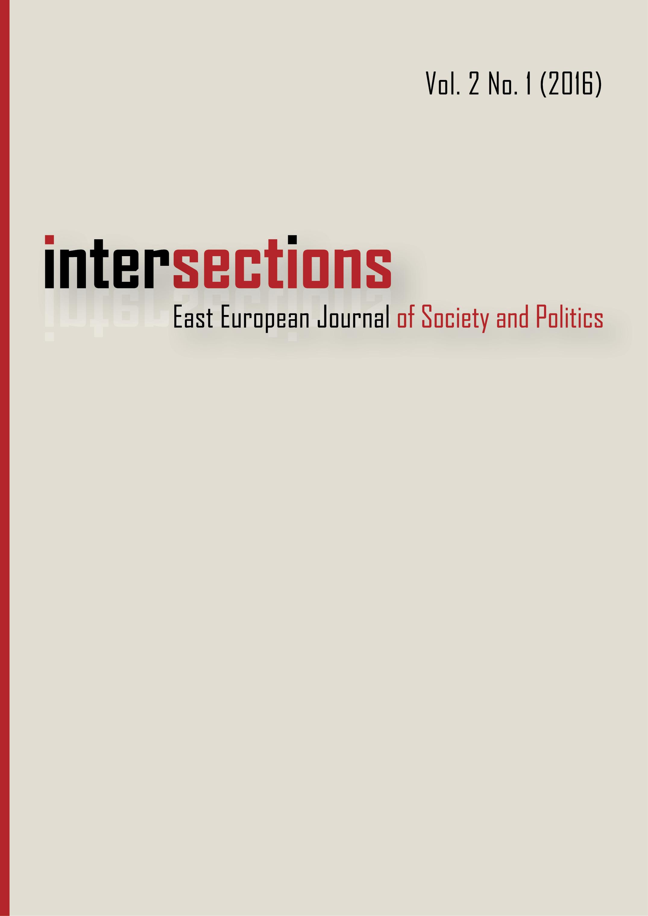 View Vol. 2 No. 1 (2016): General Articles